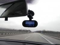 Wahl einer Dashcam