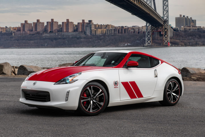 Nissan 370Z, 50th Anniversary Edition
